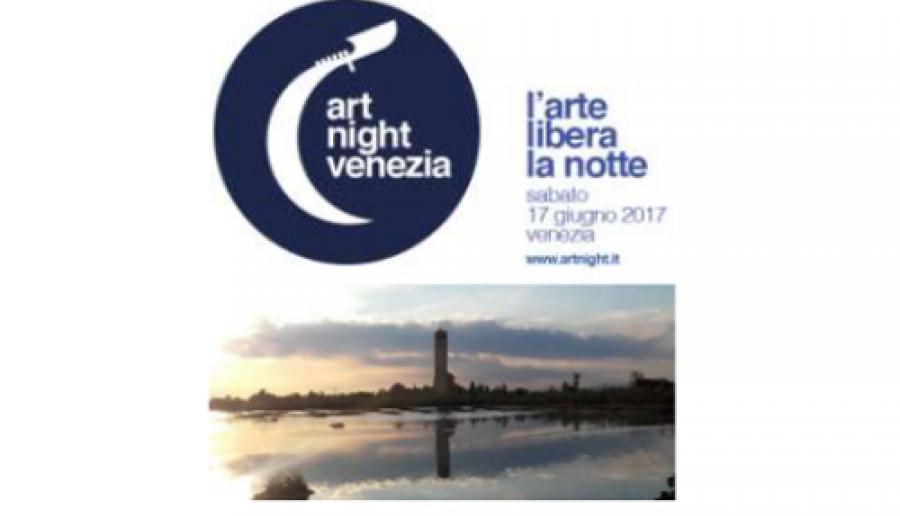 Artnight a Torcello