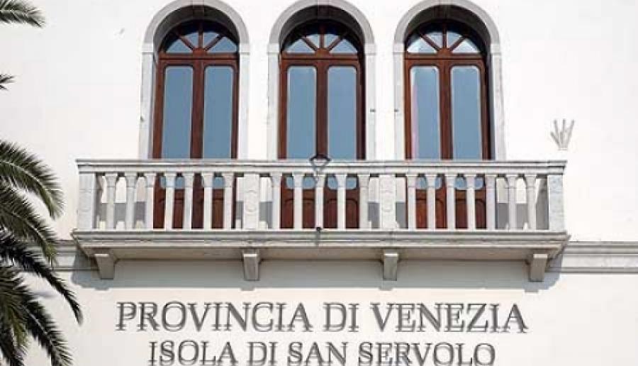 San Servolo, immobile di accesso alle strutture (foto: Mario Fletzer)